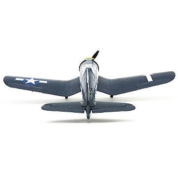 Corsair S HBZ8203 HobbyZone Cowl