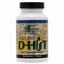 Natural D-Hist - 120CT