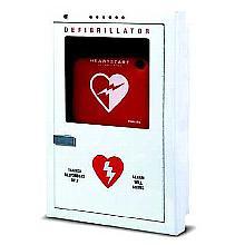 Philips PFE7023D Defibrillator Cabinet (semi-recessed)