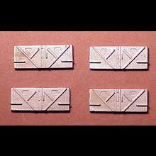 HO Pullman Battery Box Covers (Qty. 4)