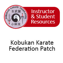 Federation Patch