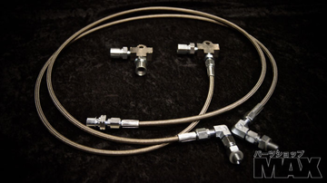 E46 Hand Brake lines and fittings kit w/ ABS Delete for