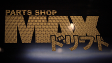 "MAX Logo Sticker 8"" GOLD"