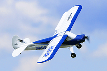 Sport Cub S BNF with SAFE