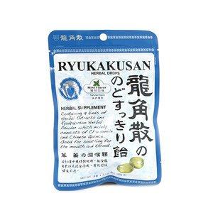 Ryukakusan Herbal Drop in Bag (Mint flavor - 32 drops)
