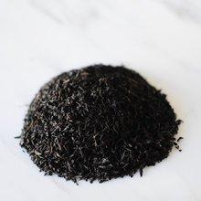 Bergamot Black (Earl Grey): 1 lb.