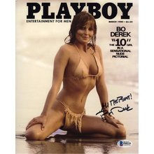 Bo Derek Playboy Signed 8x10 Photo Certified Authentic Beckett BAS COA