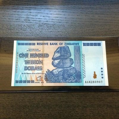 Zimbabwe $100 Trillion Dollar Note w/ Hard Protective Case