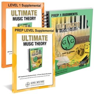 Prep 1 Supplemental Pack
