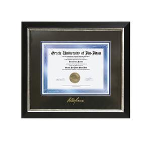 Belt Certificate Frame