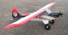 Husky 1800mm PNP