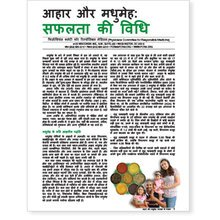 Hindi Language Resources
