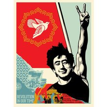 "Obey Giant ""Revolution In Our Time"" Signed Screen Print"