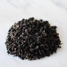 Anxi Ti Kuan Yin Oolong: Sample